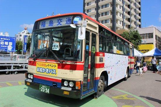 Fukushima Transportation - Bus