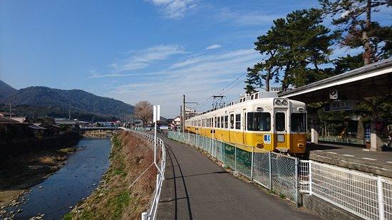 Takamatsu-Kotohira Electric Railroad