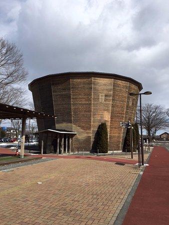 Nasu Kogen Yuai no Mori Michi-no-Eki : 観光交流センター