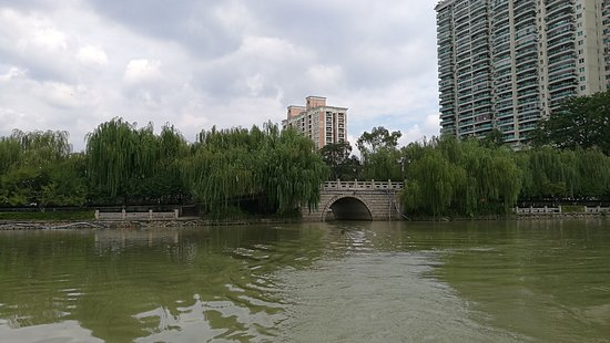 Fuzhou, China: View from the boat