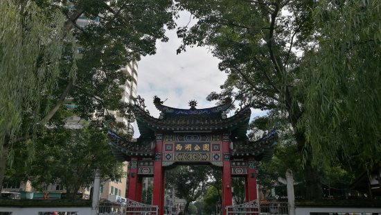 Fuzhou, Cina: The Entrance