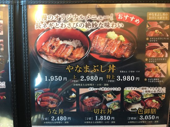 Okaya, Japón: photo6.jpg