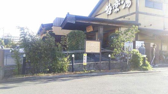 Gokurakuyu Mishima