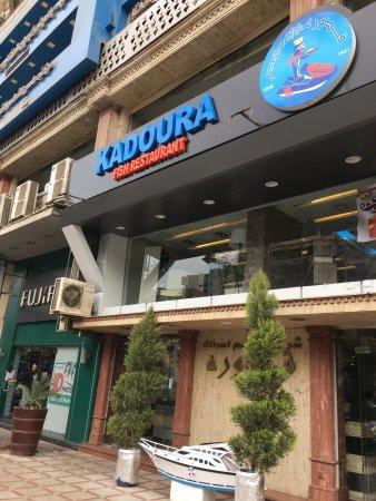 مطعم قدورة للاسماك: photo1.jpg