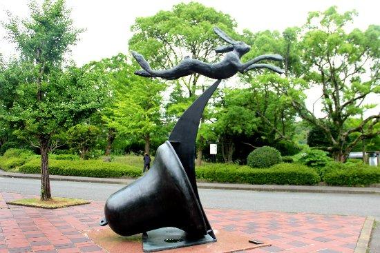 3oqwwVBjWbw_large.jpg - Picture of Fukuoka Art Museum ...