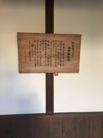 美濃市, 岐阜県, photo2.jpg