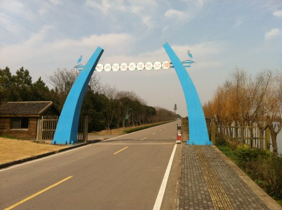 Cixi, Cina: Entrance by car