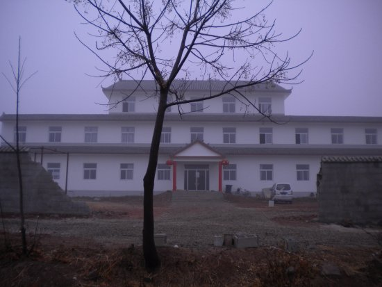 Xinyi, China: This is an old picture. The school looks amazing now!