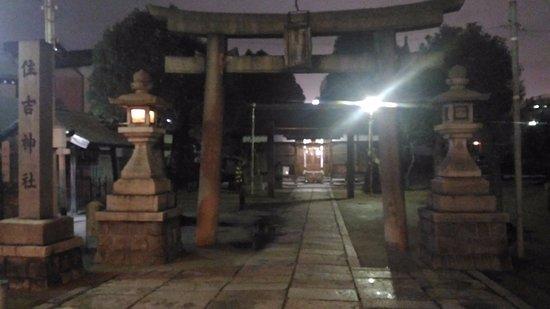 Owada Sumiyoshi Shrine