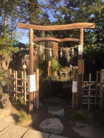 Hisaizu Shrine: photo1.jpg
