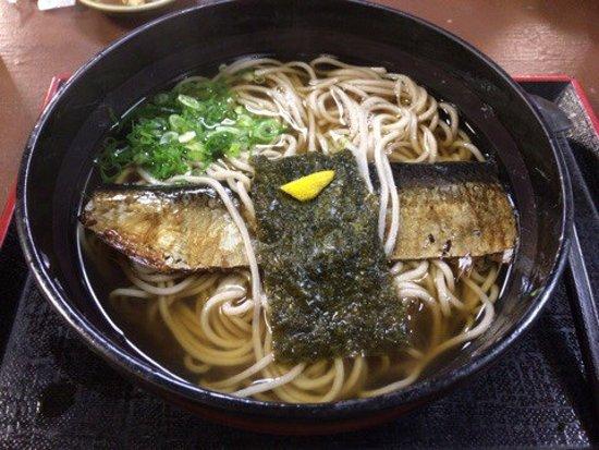 Toyonaka, Japan: photo0.jpg