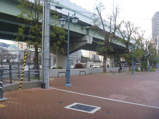 Nishitemma Wakamatsuhama Park