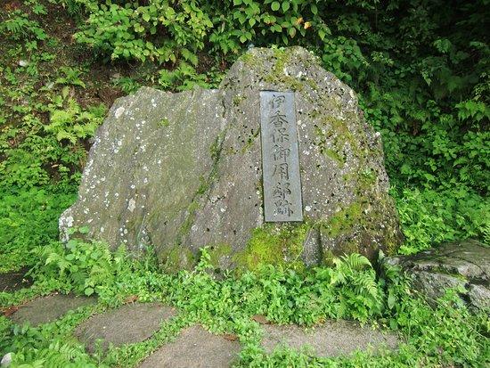 Shibukawa Photo