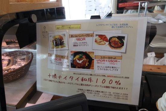 Kamishihoro-cho Foto