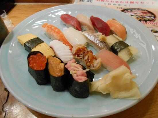 Koshigaya, Japon : おまかせにぎり