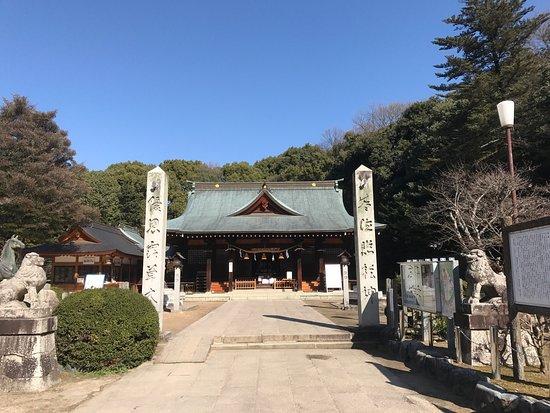 Take Shrine