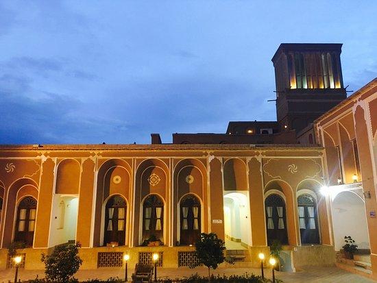Hotel Laleh Yazd
