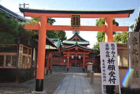 ‪Azumamaro Shrine‬
