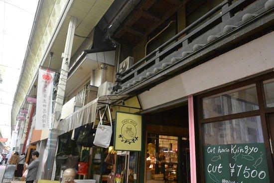 Kyoto Sanjokai Shotengai