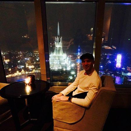 Park Hyatt Shanghai Photo