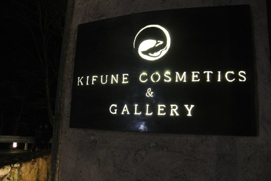 Kibune Gallery