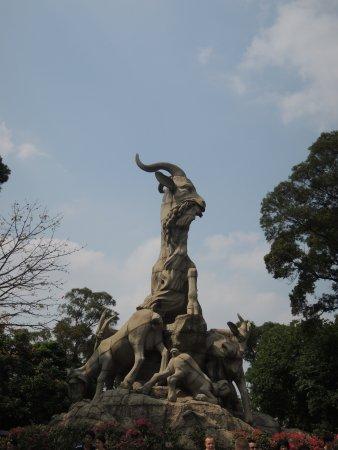 Yuexiu Mountain : 廣州標誌:五羊雕像