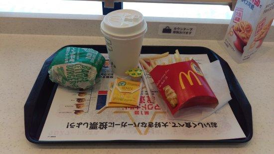 Otofuke-cho, Ιαπωνία: マクドナルド