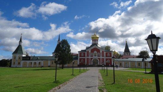 Valday, Rosja: фото