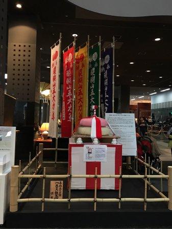 Hotel Granvia Kyoto: photo2.jpg
