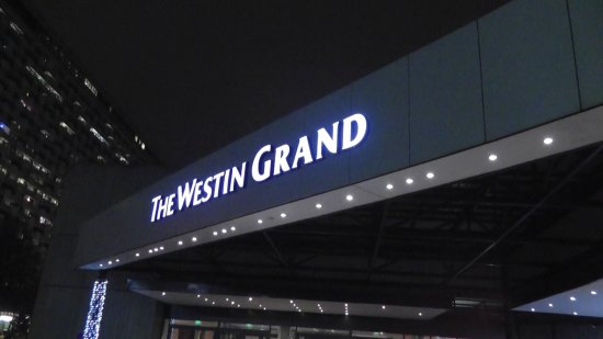 The Westin Grand München Arabellapark: The welcome sign