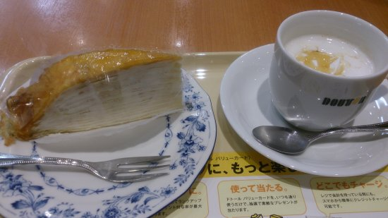 Ούμπε, Ιαπωνία: DSC_2678_large.jpg