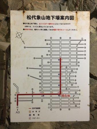 Matsushiro Zozan Chikago : 歩ける範囲は一部ですが結構長いです。