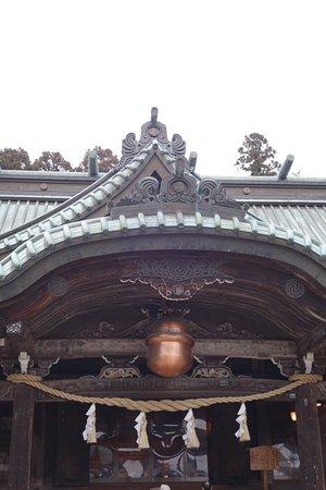 Chikusei, Japão: photo2.jpg