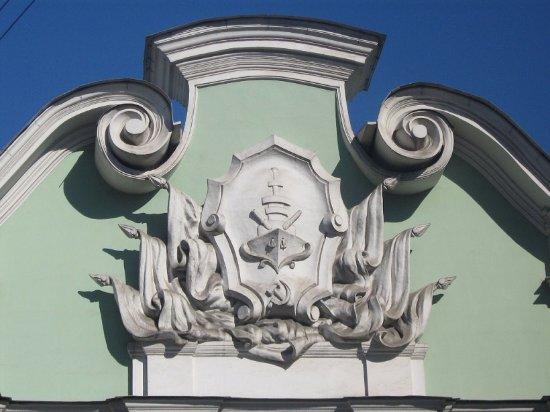 Memorial to The Defenders of Peninsula Khanko