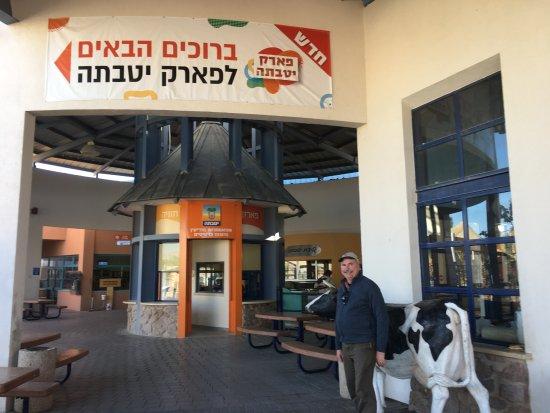 Hevel Eilot, Israël : Yotvata information center