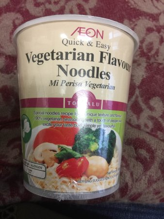 Chiba, Japón: Vegeterian Cup Noodle