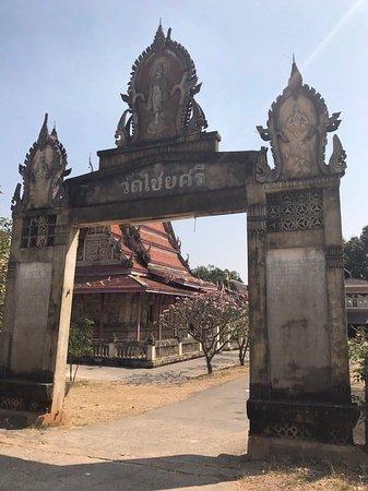 Khon Kaen, Thailand: วัดไชยศรี