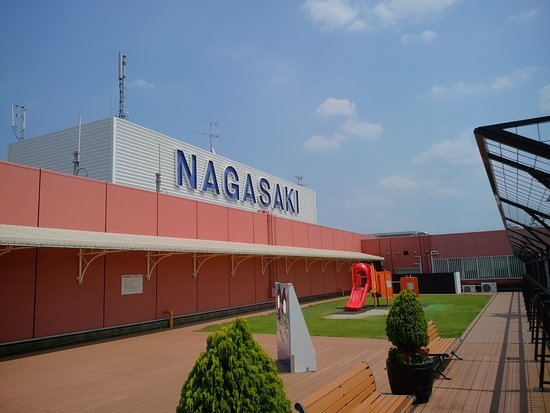 Nagasaki Airport Observation Deck