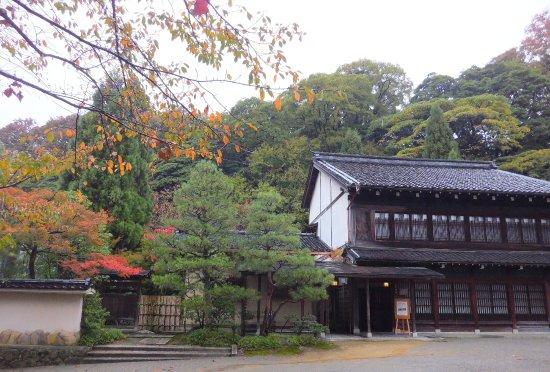 Nakamura Memorial Museum