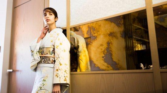 Kyoto Kimono Rental Walin
