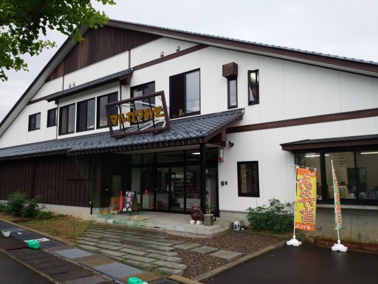 越前市, 福井県, getlstd_property_photo