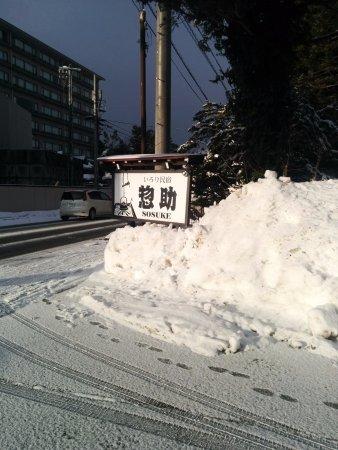 A perfect place to stay at Takayama!