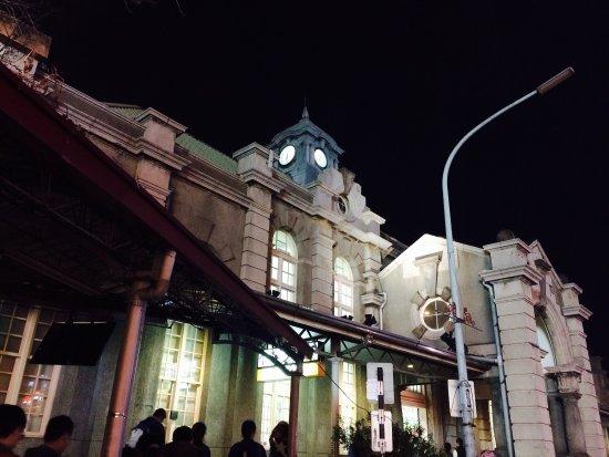 新竹驛(新竹火車站)