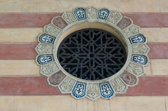 Sanlucar de Barrameda, Spain: Round window