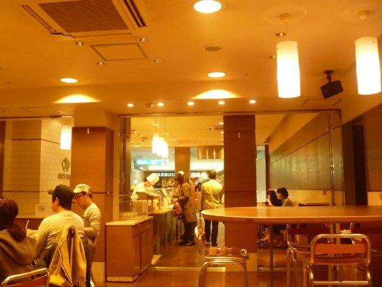 Bilde fra Toyonaka