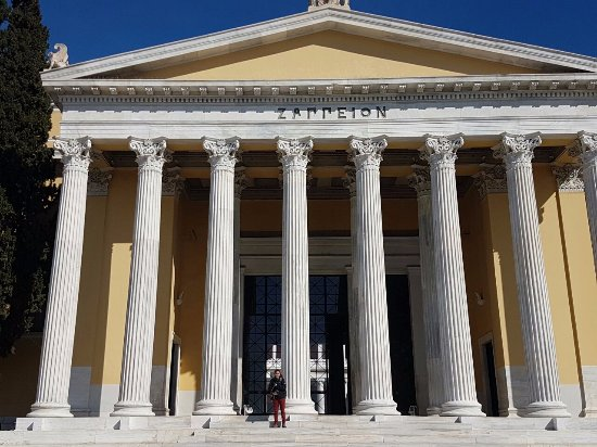 ‪Zappeion Conference & Exhibition Center‬
