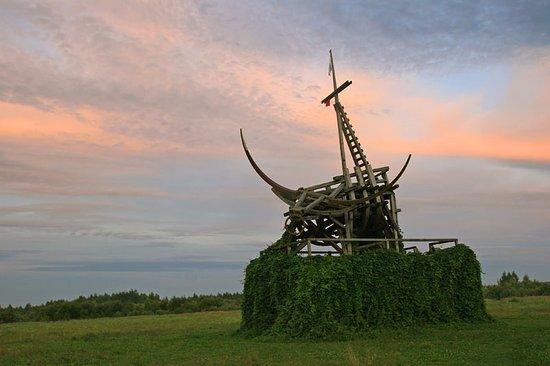 Zvizzhi, Russie : Корабль-бык