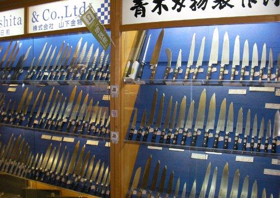 Yamashita Knife Shop