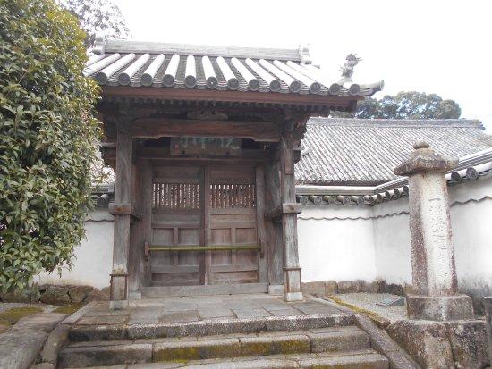 Zdjęcie Dazaifu