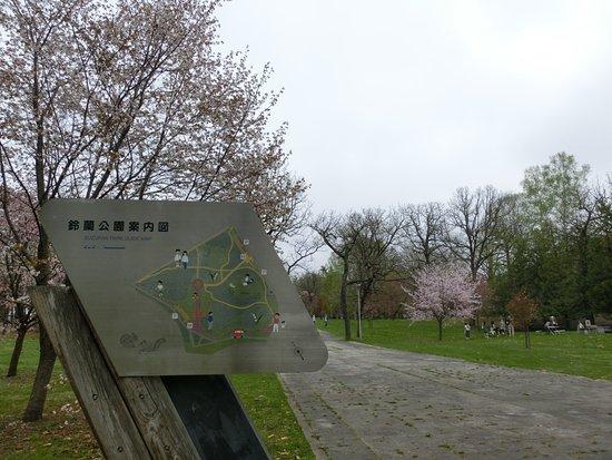 Otofuke-cho Φωτογραφία